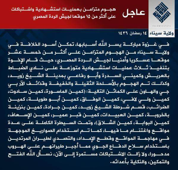 The Sinai Province statement released on Wednesday
