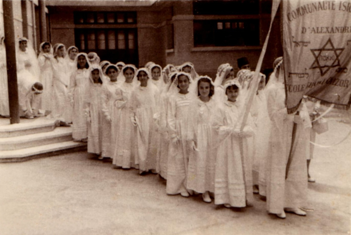 Egyptian Alexandria Jewish girls during Bat Mitzva. Source: Wikimedia