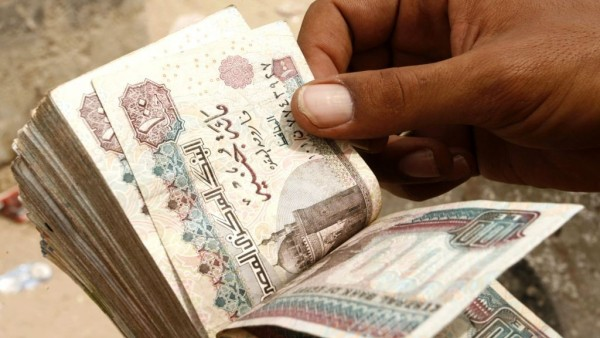 There are some concerns about sourcing the level of borrowing Egypt's budget has outlined for 2015/2016