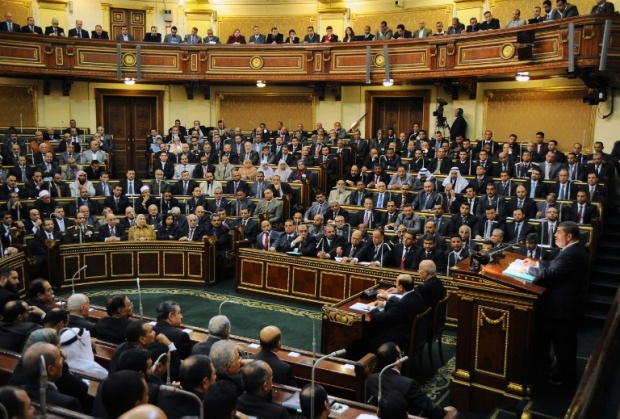 When established, Egypt's next parliament will be the country's first since 2012
