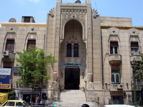 Egypt's Medical Syndicate, where transgender patients are able to get approval for gender reassignment surgery