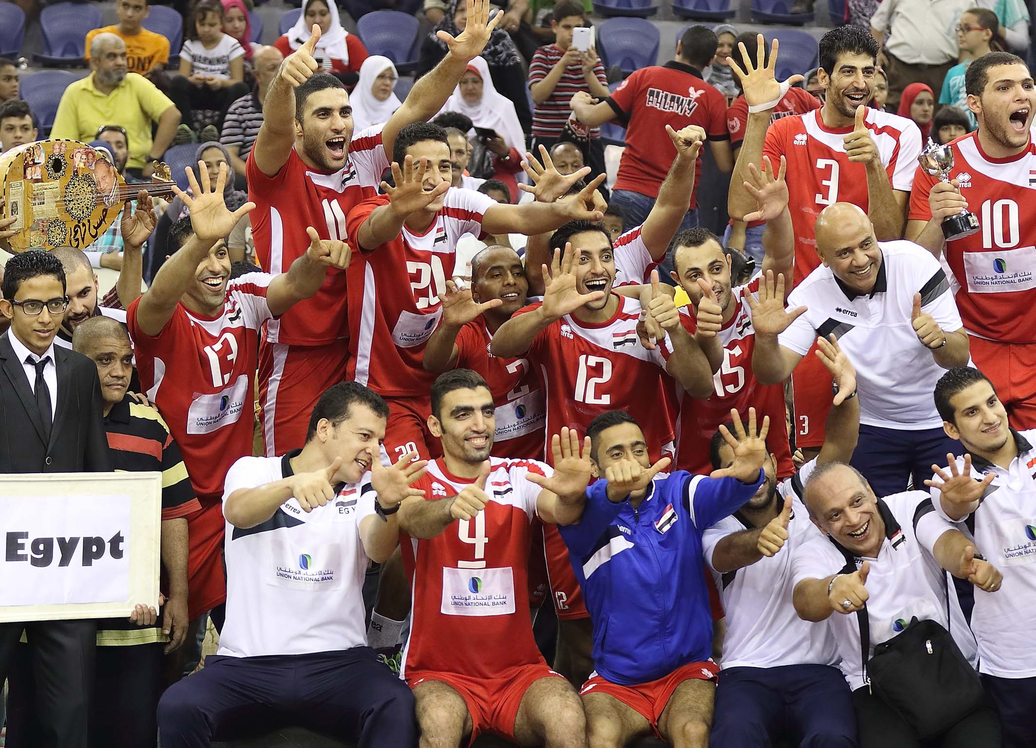 Egypt celebrates after clenching the African Cup. Credit: International Volleyball Federation