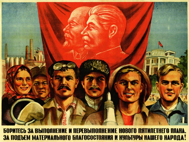 Poster showing Stalin and Lenin on a flag hanging behind working class members