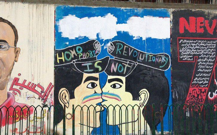 Graffiti near Tahrir Square in 2012 (credit unknown).