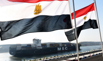 Today marks the opening of Egypt's much-anticipated new Suez Canal