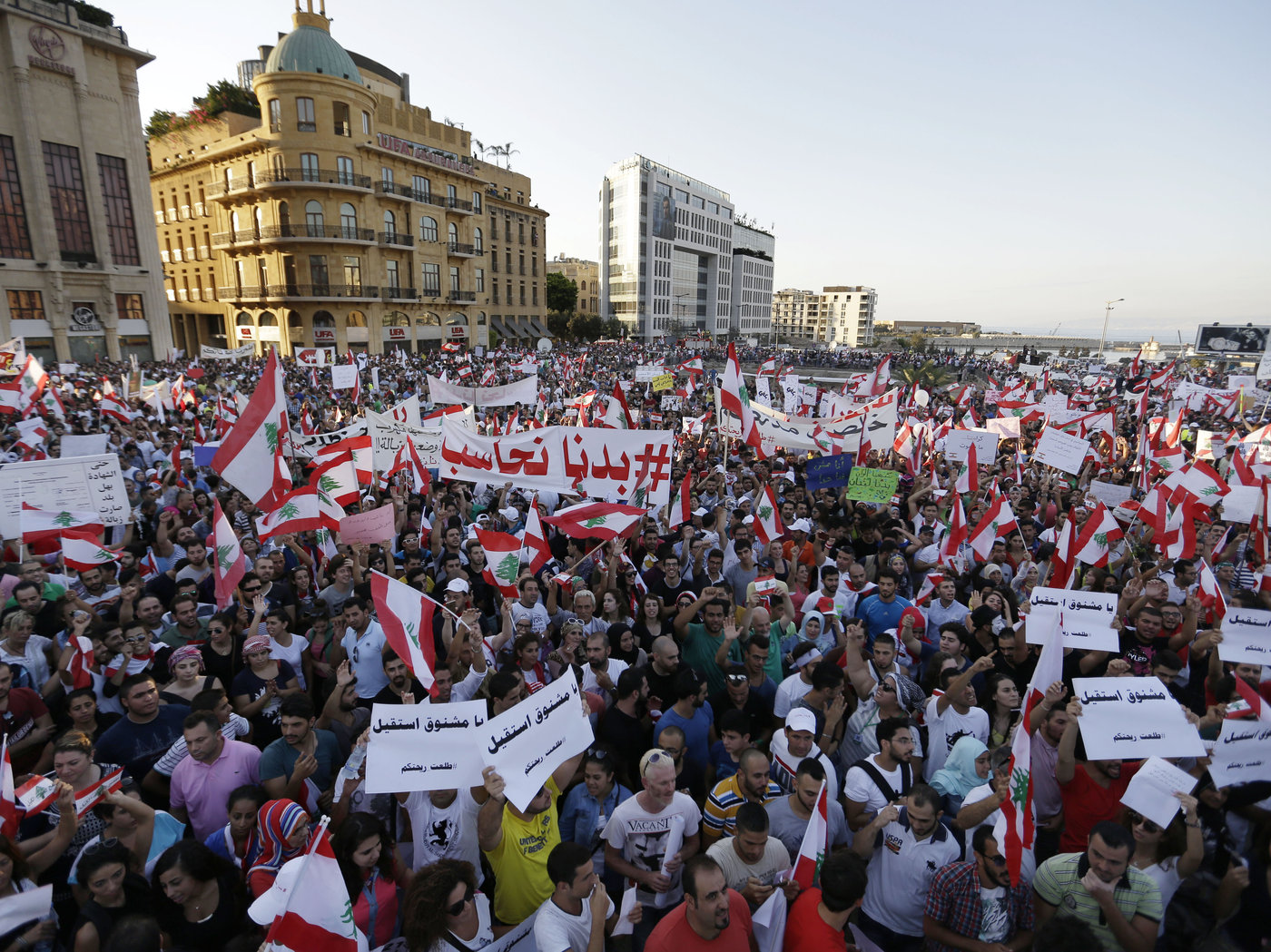 Demonstrators in downtown Beirut, Lebanon, protest the ongoing trash crisis and government corruption, August 29, 2015. PHOTO: Hassan Ammar, AP.