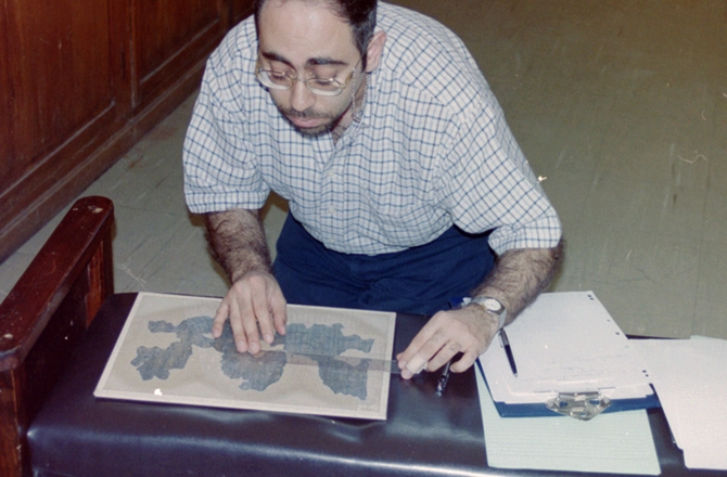 The fragment being worked on by Wael Sherbiny.