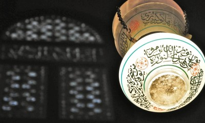 An Islamic glass lamp showed up on auction at a British auction house, revealing theft of 98 historic lamps