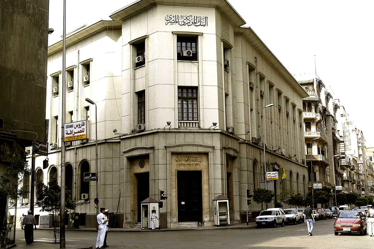 The Egyptian Central Bank is seen in Cairo, Egypt, Friday, May 20, 2005. Photographer: Eduardo Rossi/Bloomberg News