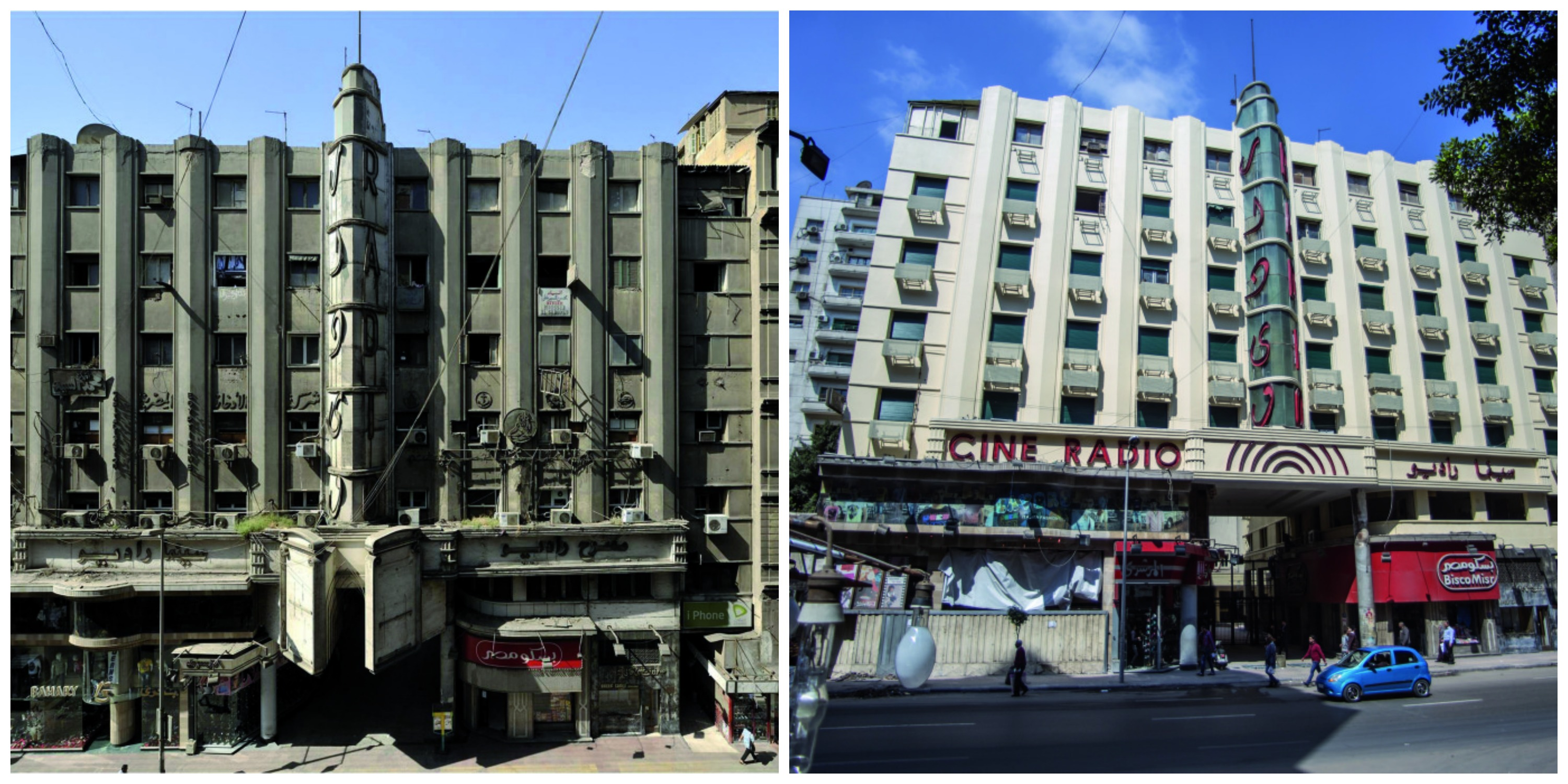 Cinema Radio before (left) and after (right), courtesy of Al-Ismaelia