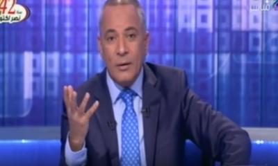 A screenshot from Ahmed Moussa's talk show, 'Ala Mas'ouleety.