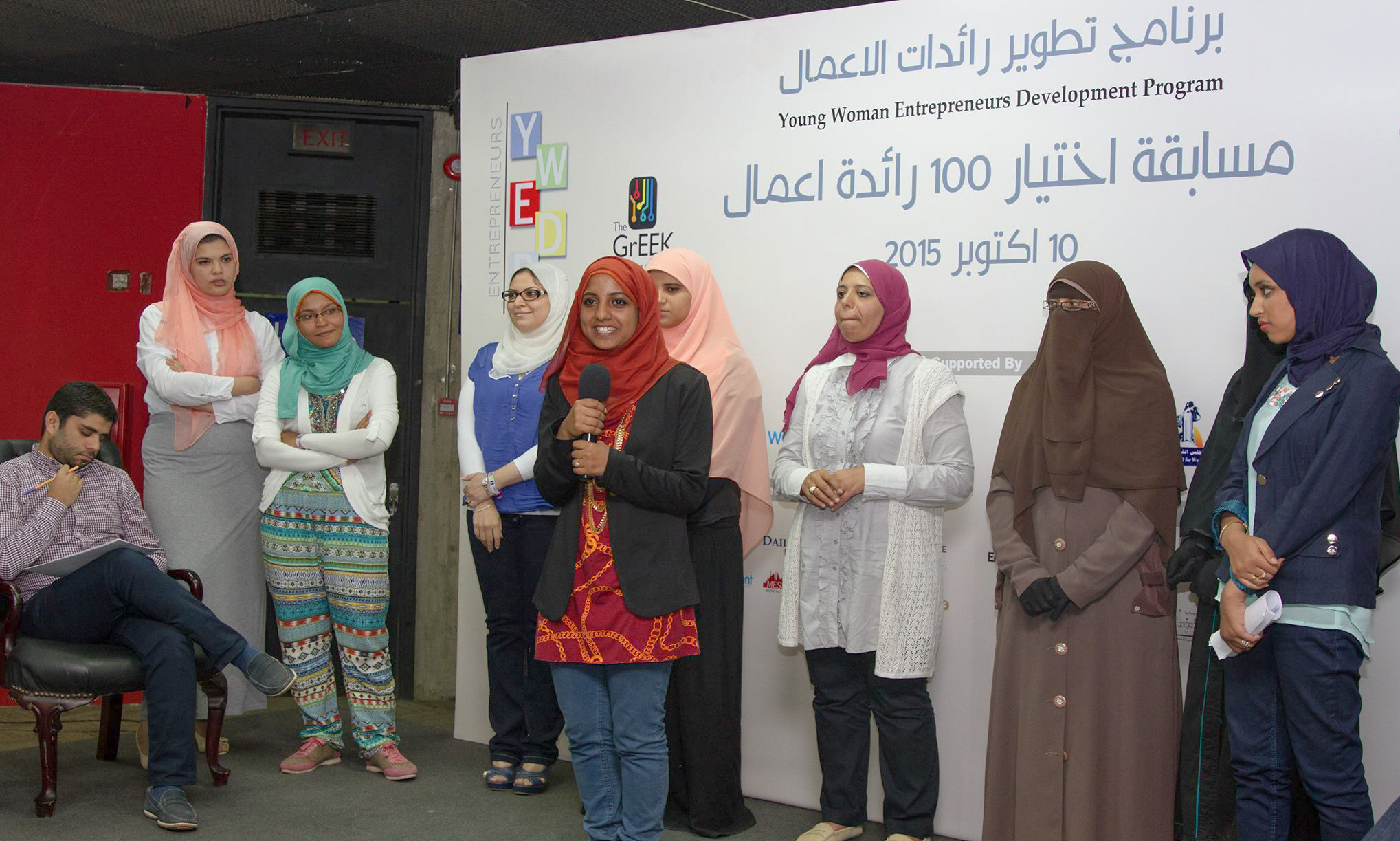 Young women entrepreneurs from Upper Egypt and rural areas pitching their business ideas at the Greek Campus, October 11, 2015.