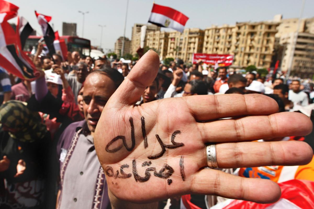 'Social Justice' was one of three main demands that were chanted for throughout the 18 days since Jan 25 in Tahrir Sq, and continued to be on top of the protests' demands in the years to follow