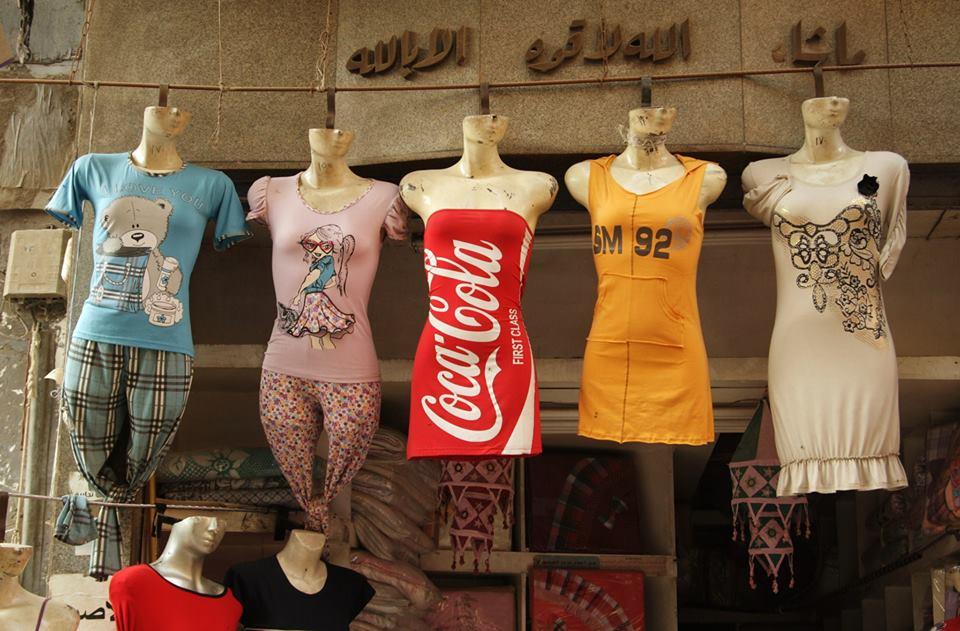 CocaColaEgypt