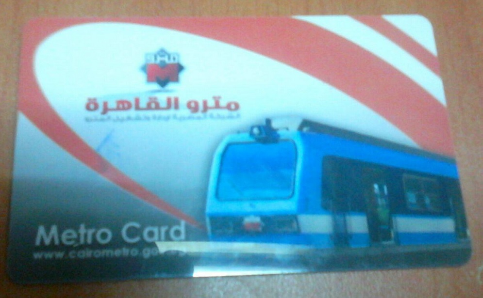 The new metro card (image provided by metro authority's spokesperson)