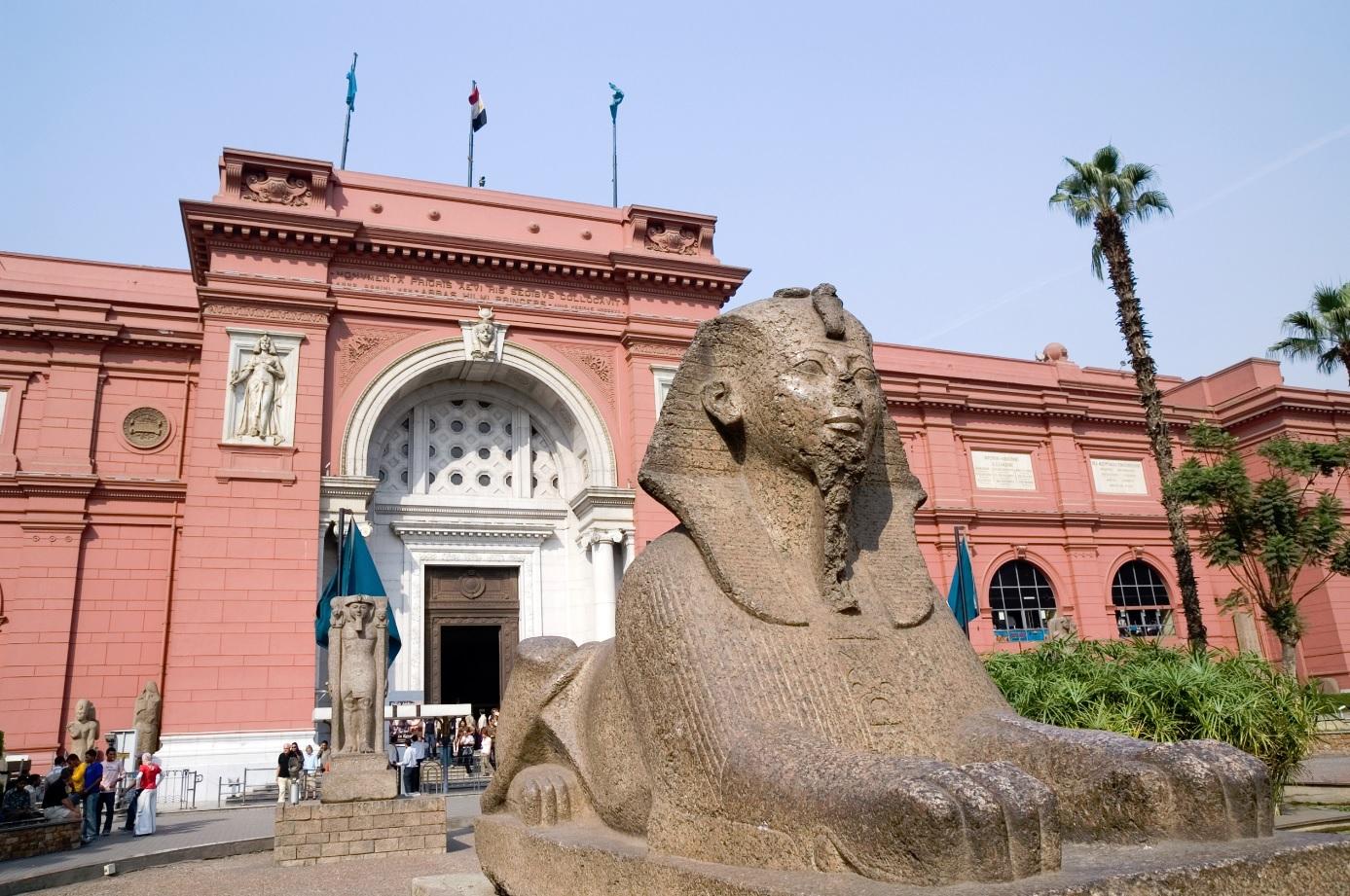 museumegypt