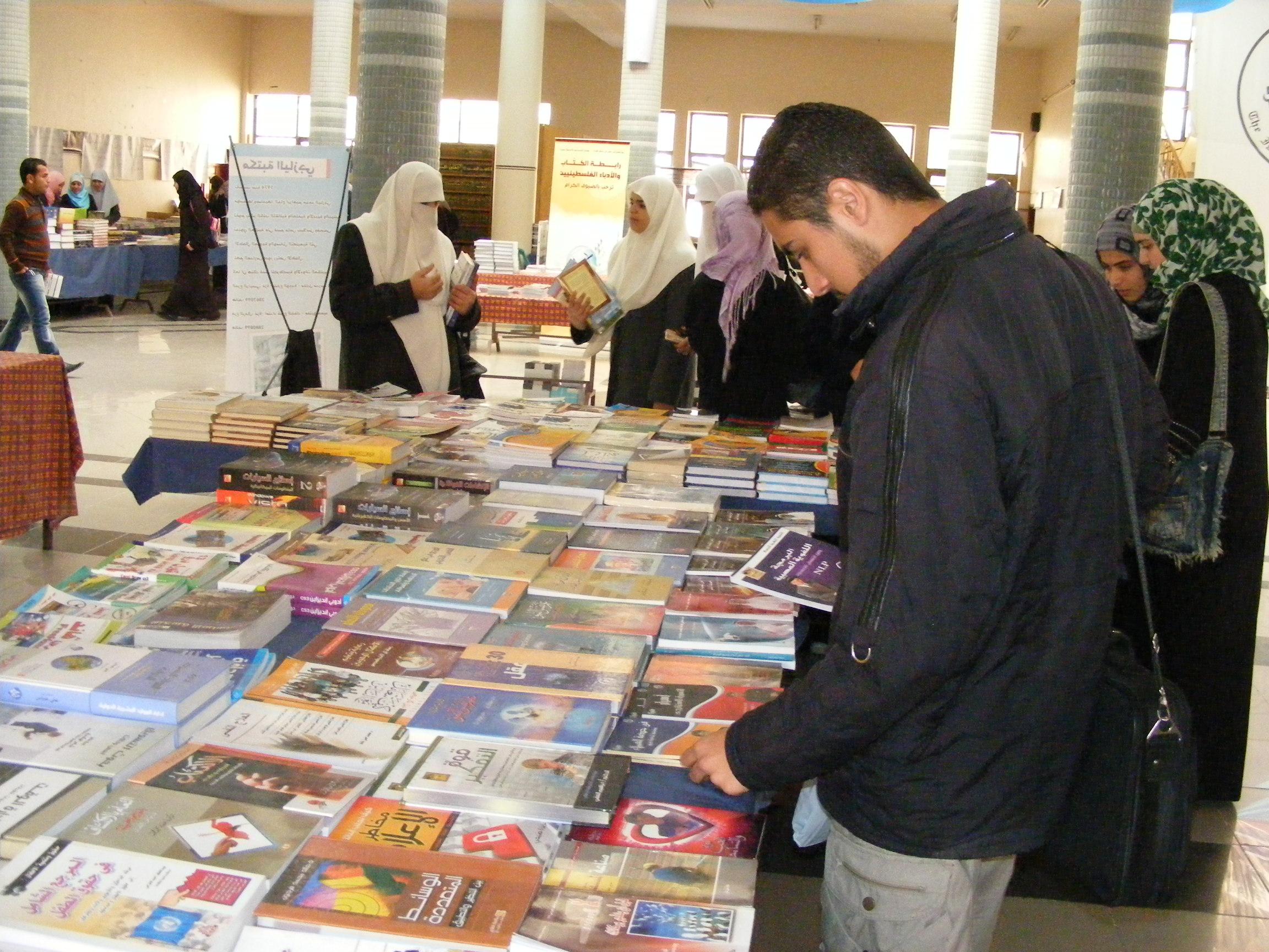 معرض-الكتاب (1)