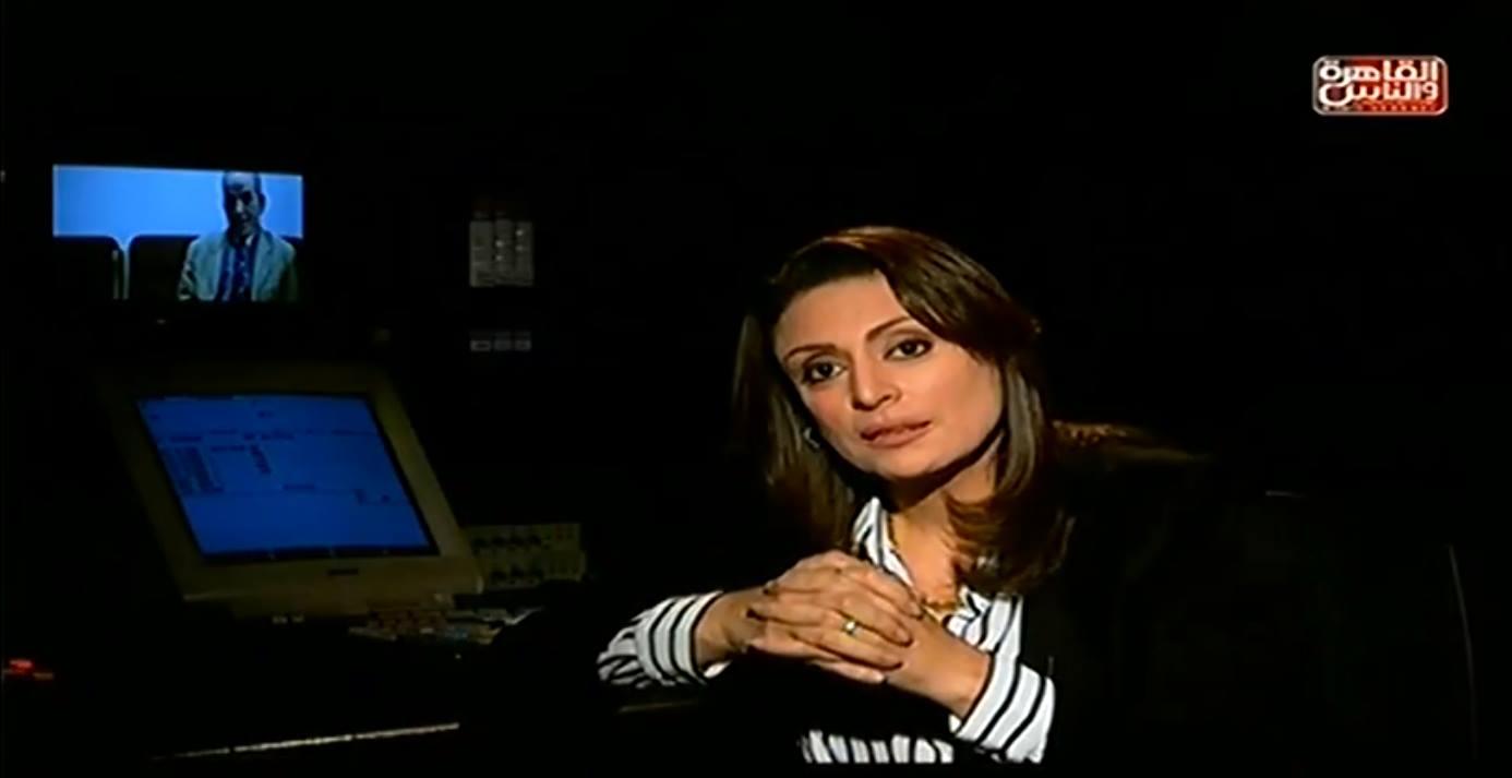 Mona Iraqi