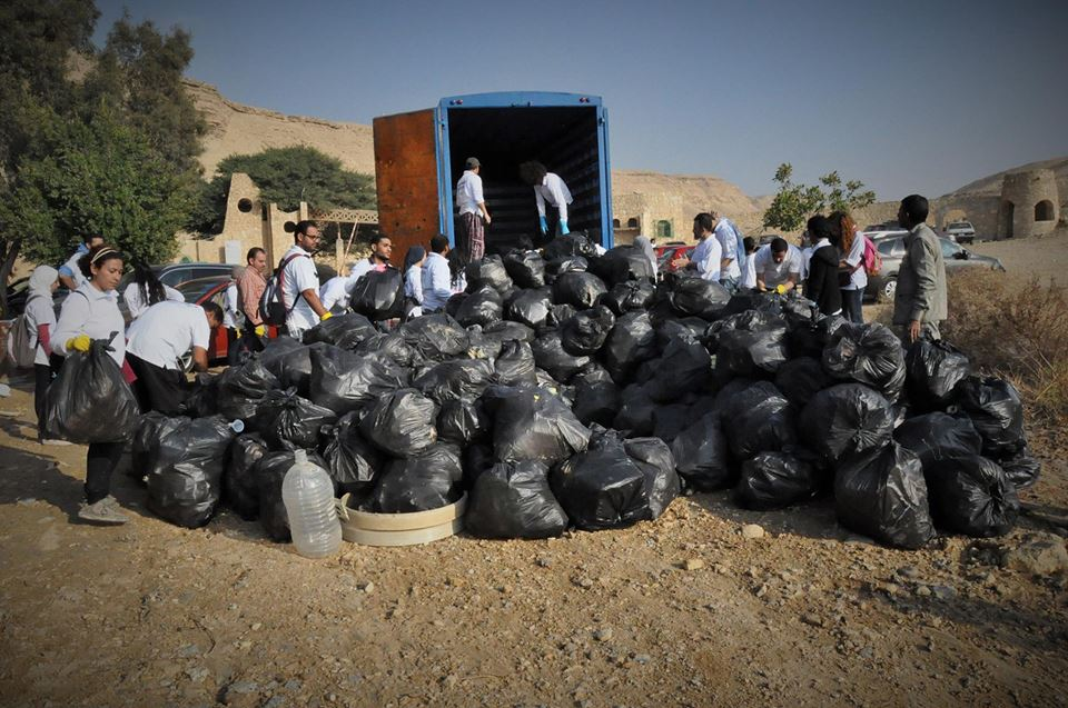 Over a hundred trash bags were collected from the clean-up initiated by AMAY and Wild Guanabana at the Wadi Degla protectorate. Source: WG Facebook Page