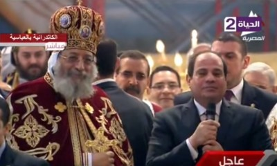 President Sisi attended this year's Christmas Mass and was warmly received.