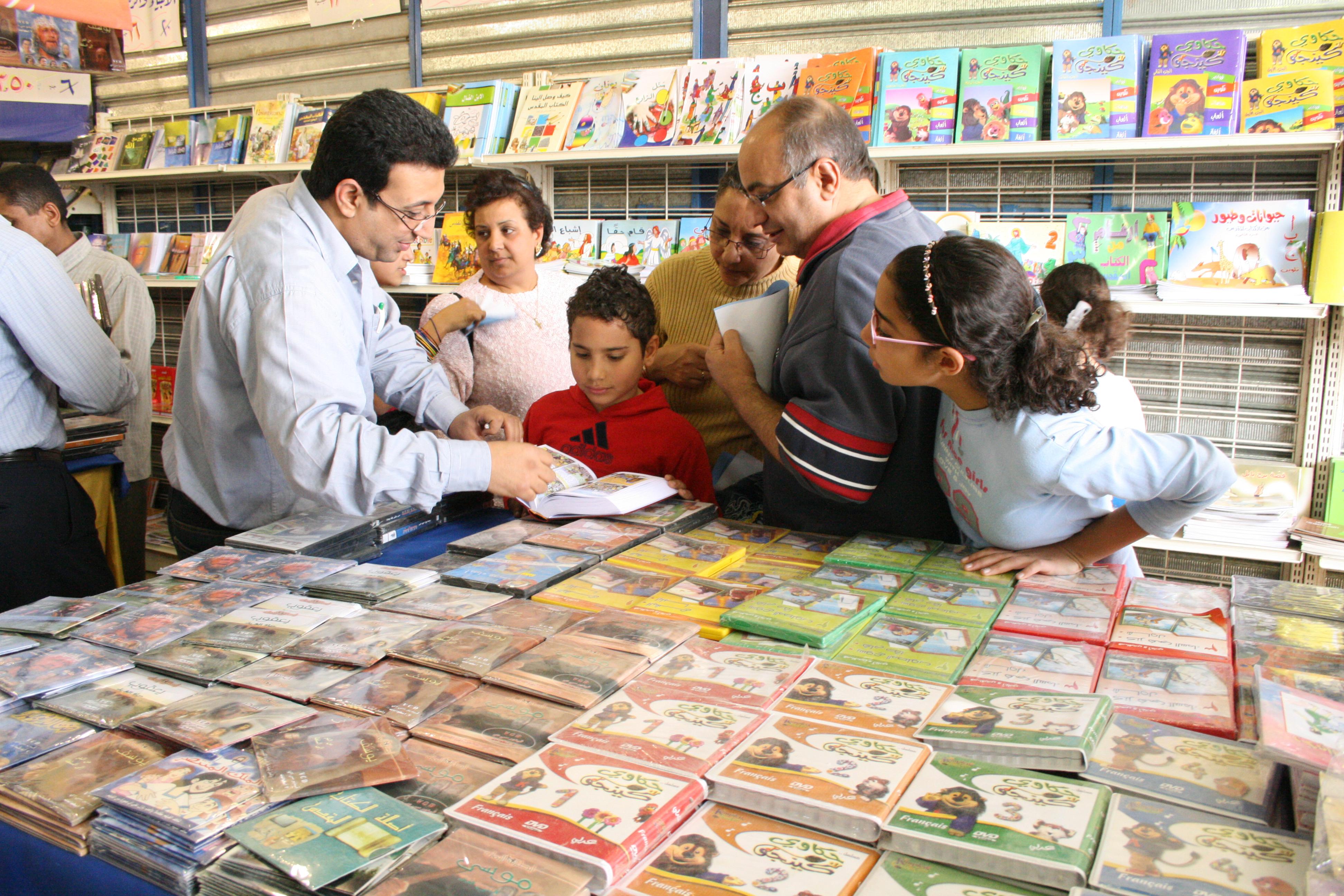 egypt-book-fair
