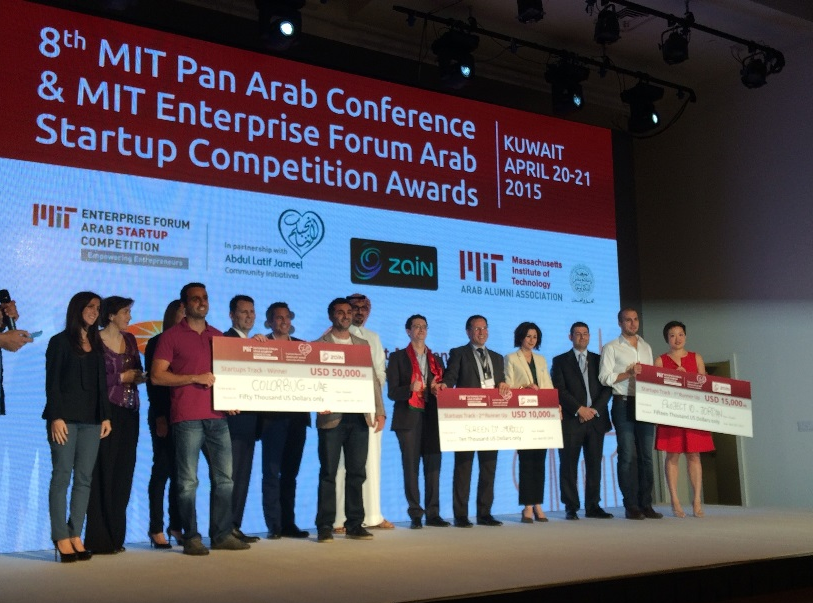 Photo: MIT Arab Competition