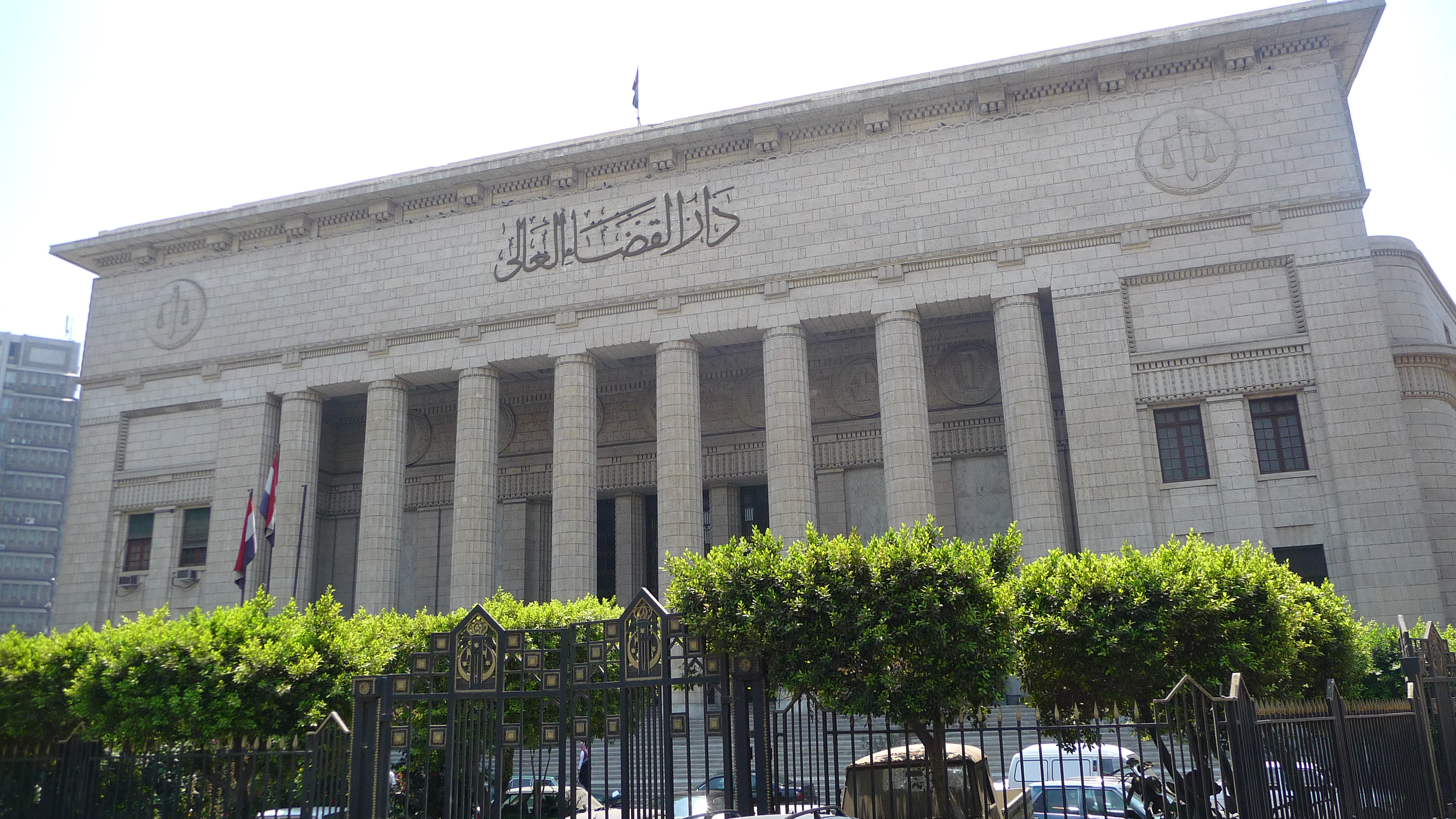 Egyptian_High_Court_of_Justice
