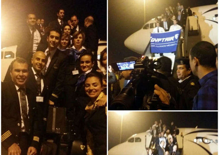 Photo: EgyptAir via Twitter