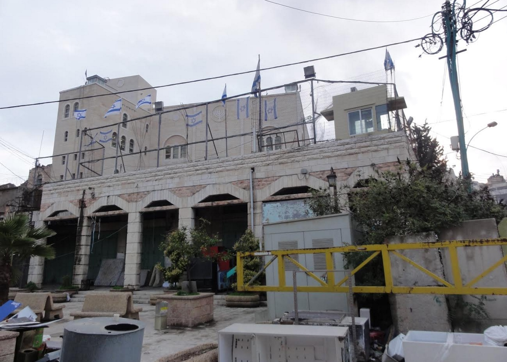 Beit Romano Building and Checkpoint