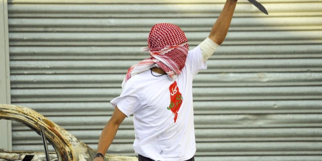 Photo: Associated Press/Mahmoud Illean