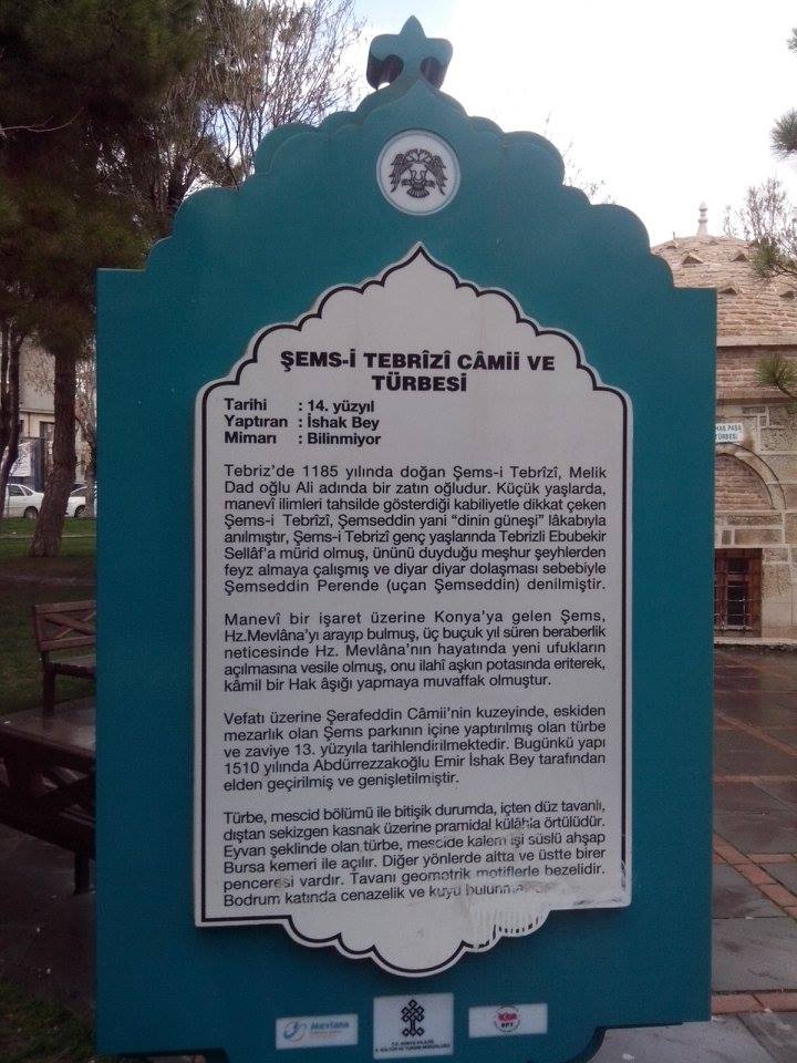 Tombstone of Shams Tabrizi, the spiritual teacher of Jalaluldin Al-Rumi in Konya, Turkey, where Abduh spent time meeting followers of the Mevlevi order