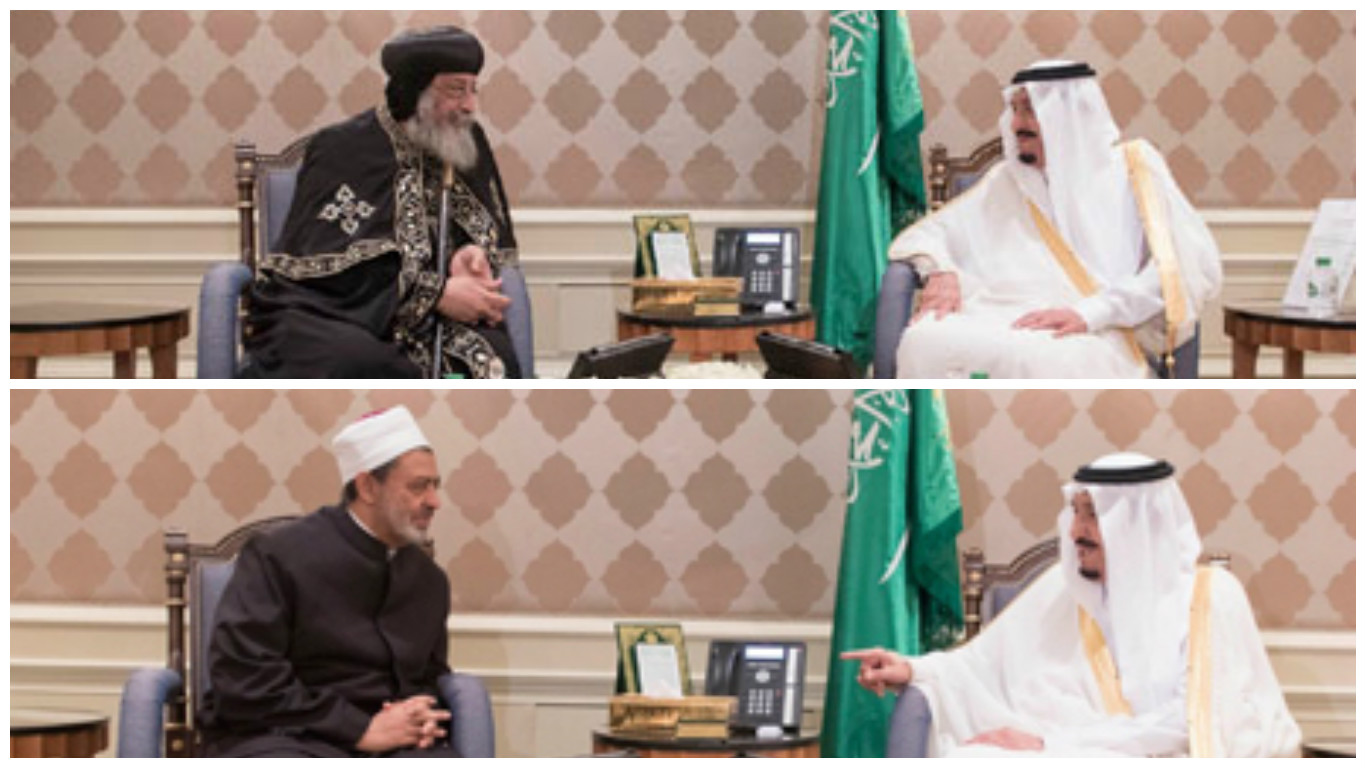 Photos courtesy of Saudi Press Agency