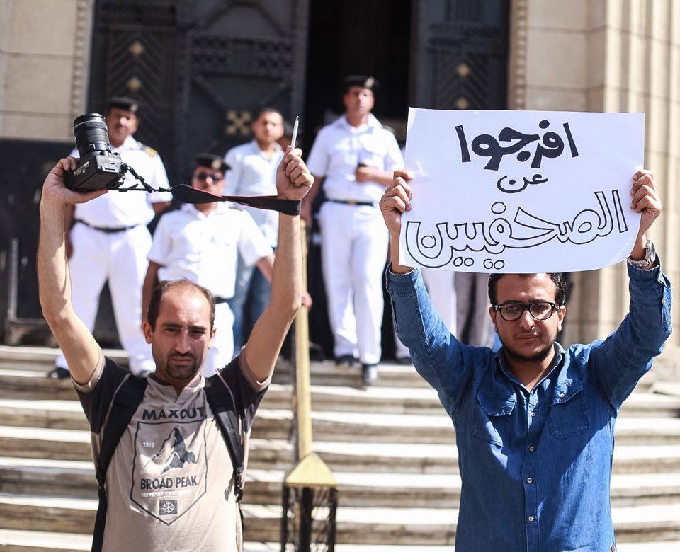 Previous protest in front of the press syndicate, on Apr. 28, 2016. Photo: Asmaa Gamal, Aswat Masriya