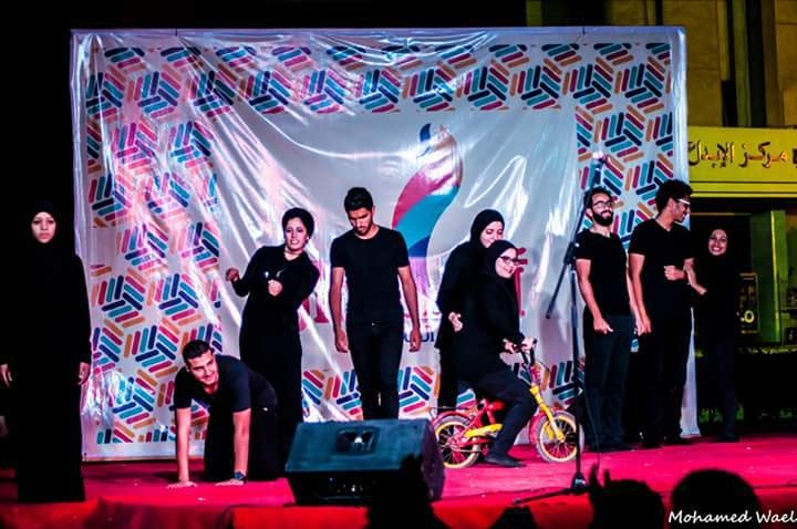 The event included different shows in the fields of narration, percussion, puppet making, graffiti, filmmaking and coral (Photo handout to DNE)