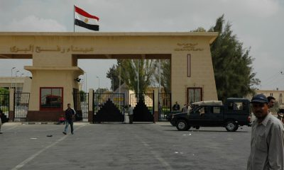 Rafah-border-crossing-Egyptian-side-the-prohibited-gate