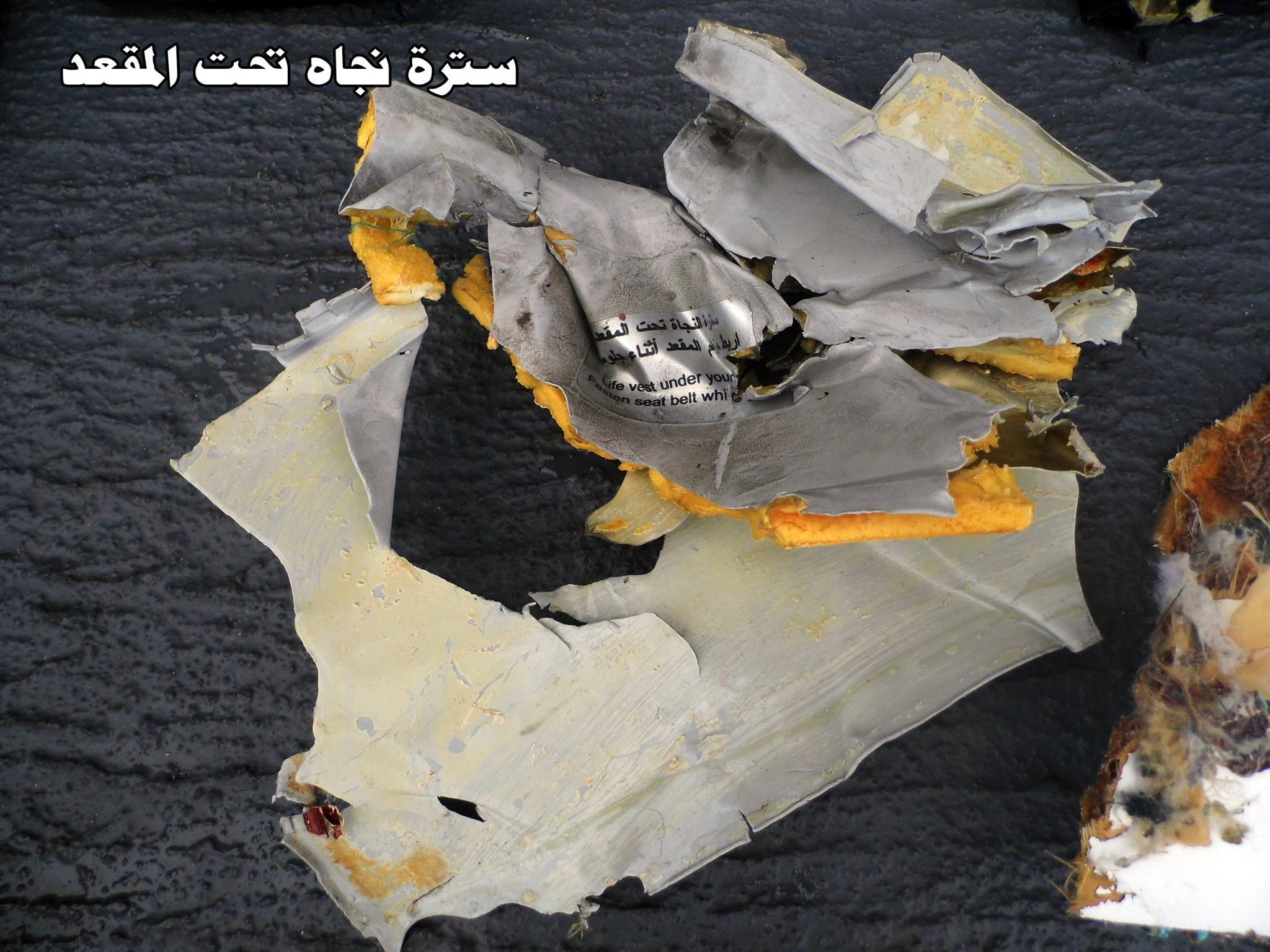 egyair5