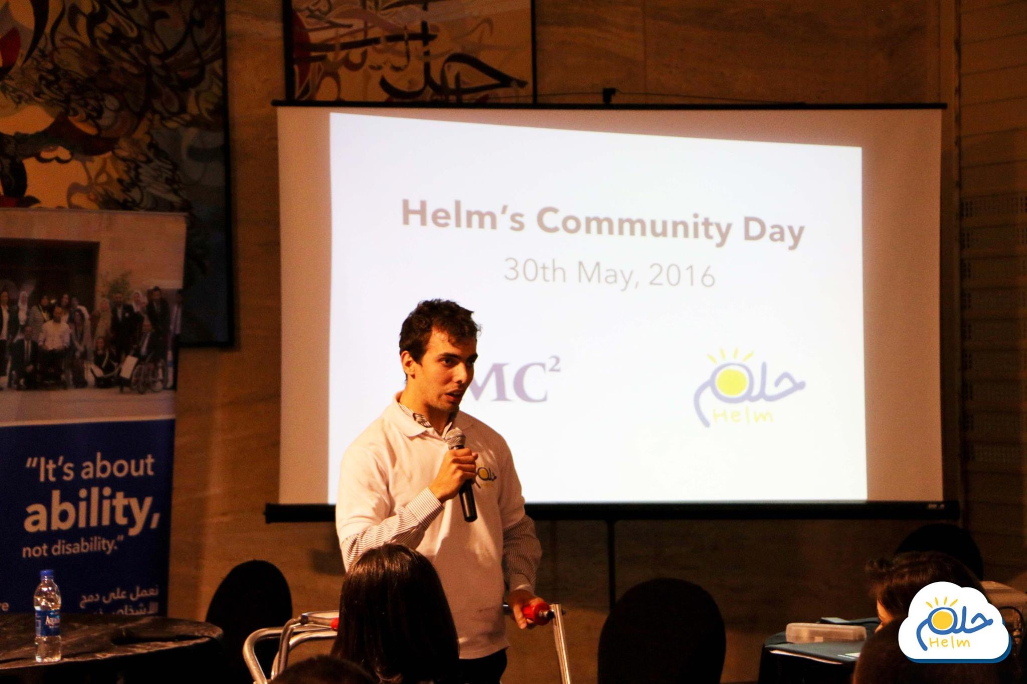 Magdy Abdel Sayed at Helm NGO's Community Day (Photo: Helm NGO via Facebook)