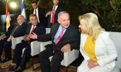 From left: Israel's President Rivlin, Egyptian Ambassador Khairat, Israeli Prime Minister Netanyahu and Sara Netanyahu.