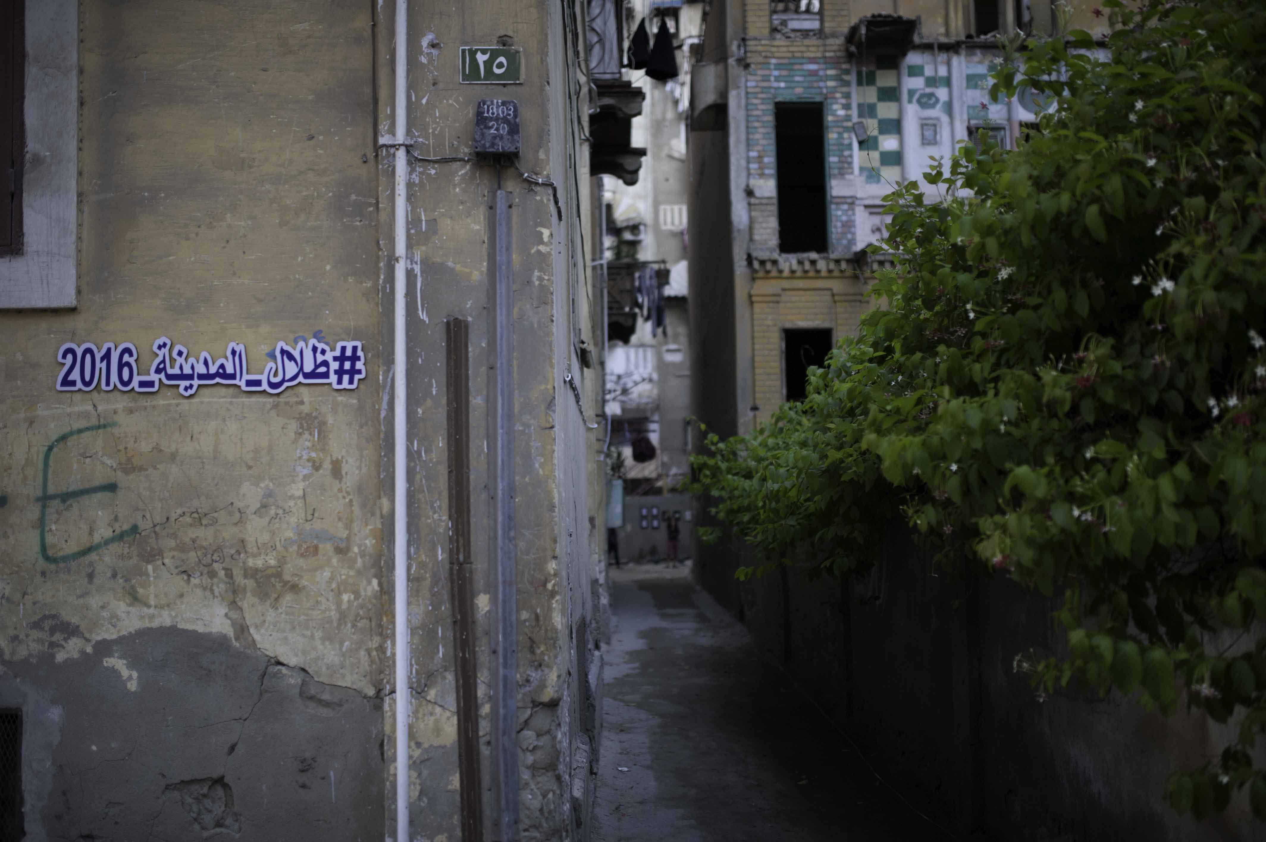Photo: Mahatat for Contemporary Art