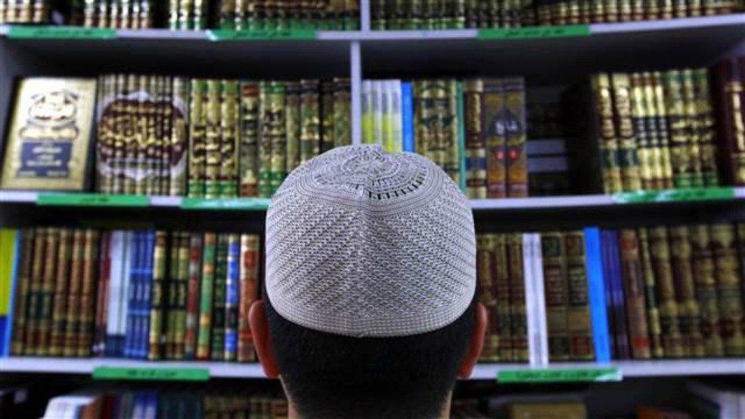 islamictexts