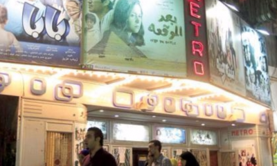 People walk past the Metro cinema in Downtown Cairo, Egypt, on October 16, 2012. (Reuters/Mohamed Abd El Ghany)
