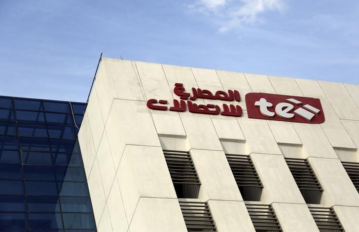 A Telecom Egypt building is seen at the Smart Village in the outskirts of Cairo, Egypt, October 27, 2015.  REUTERS/Asmaa Waguih