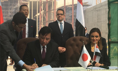 Egypt's Minister of International Cooperation Sahar Nasr and Japan's Ambassador to Egypt Takehiro Kagawa sign the exchange of letters for the second phase of the Grand Egyptian Museum, Monday October 24. Photo courtesy of Egypt's Ministry of International Cooperation