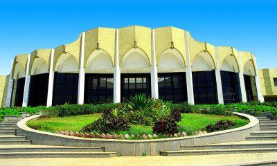 The Cairo International Conferences Center
