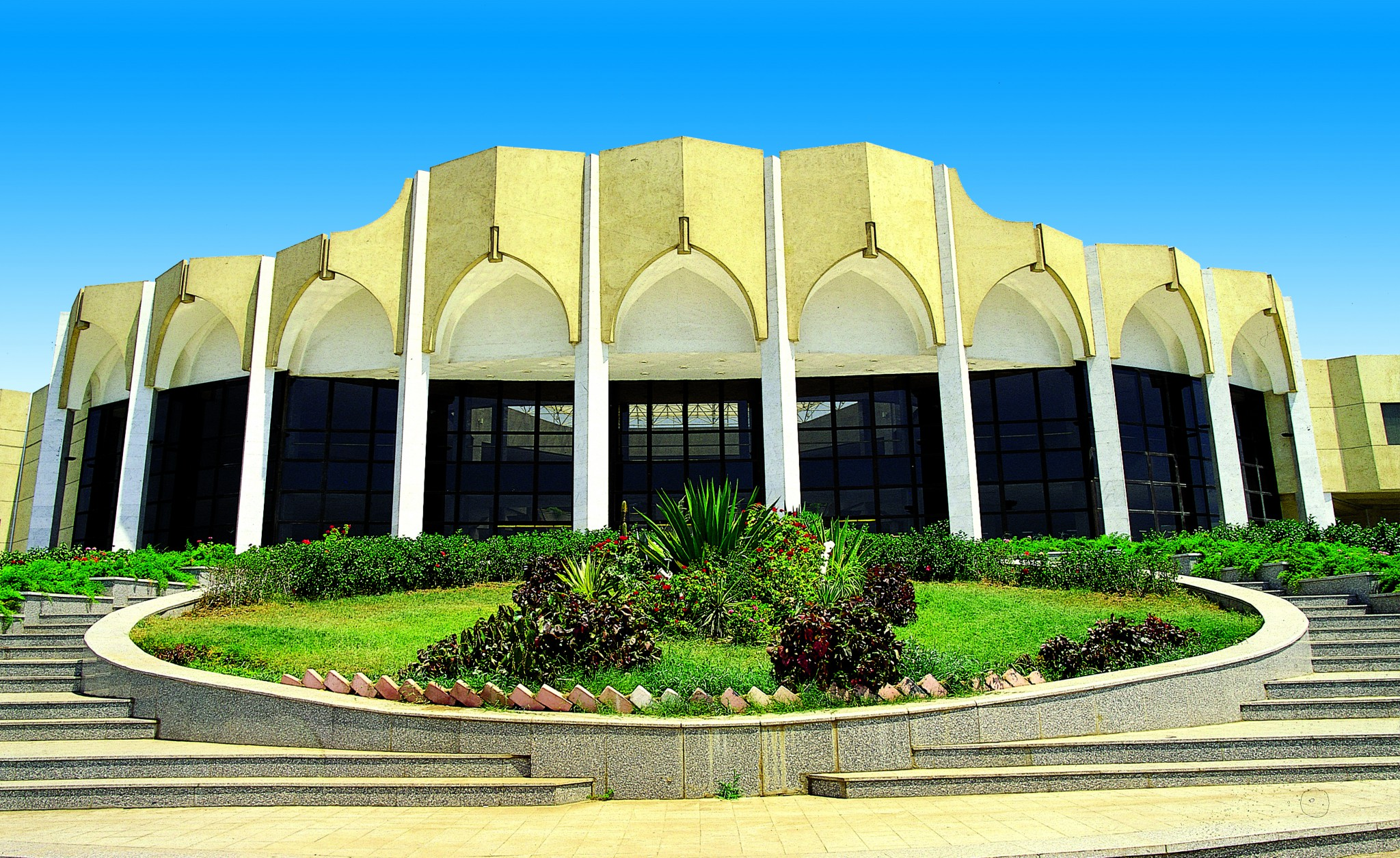 The Cairo International Conferences Center