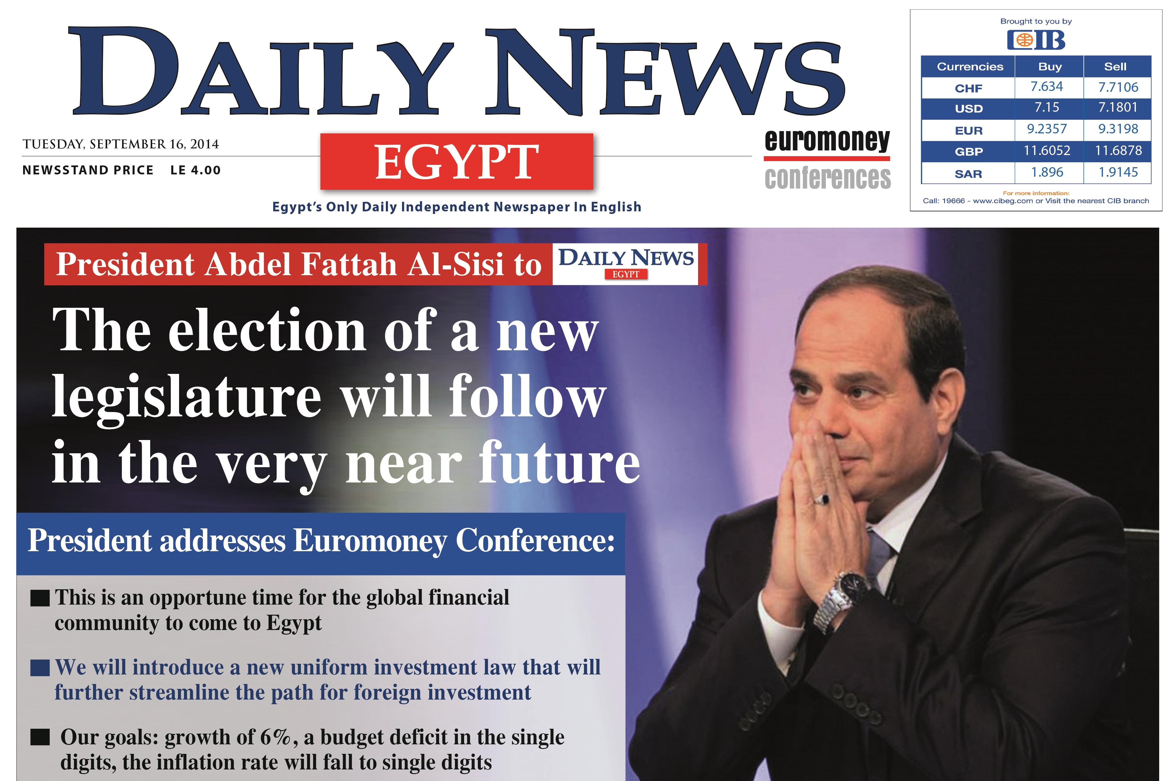 President Abdel Fattah Al Sisi Writes to Daily News Egypt in September 2014
