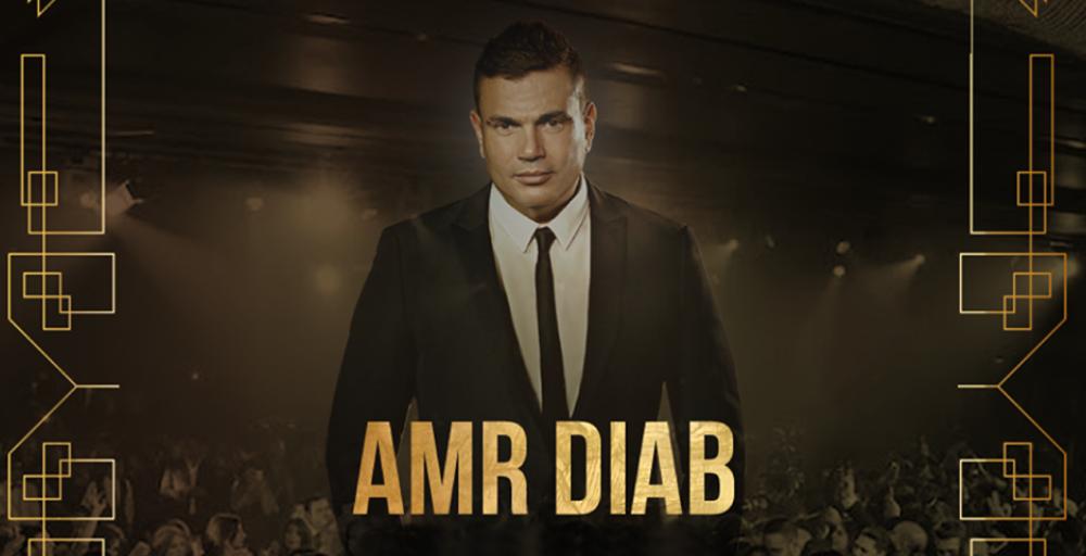 amr-diab
