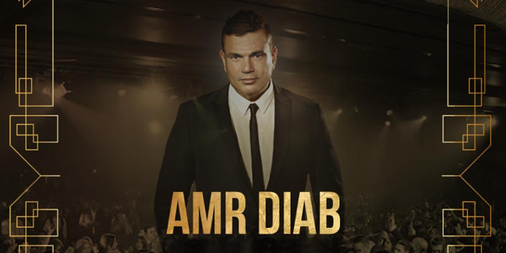 Amr diab singles