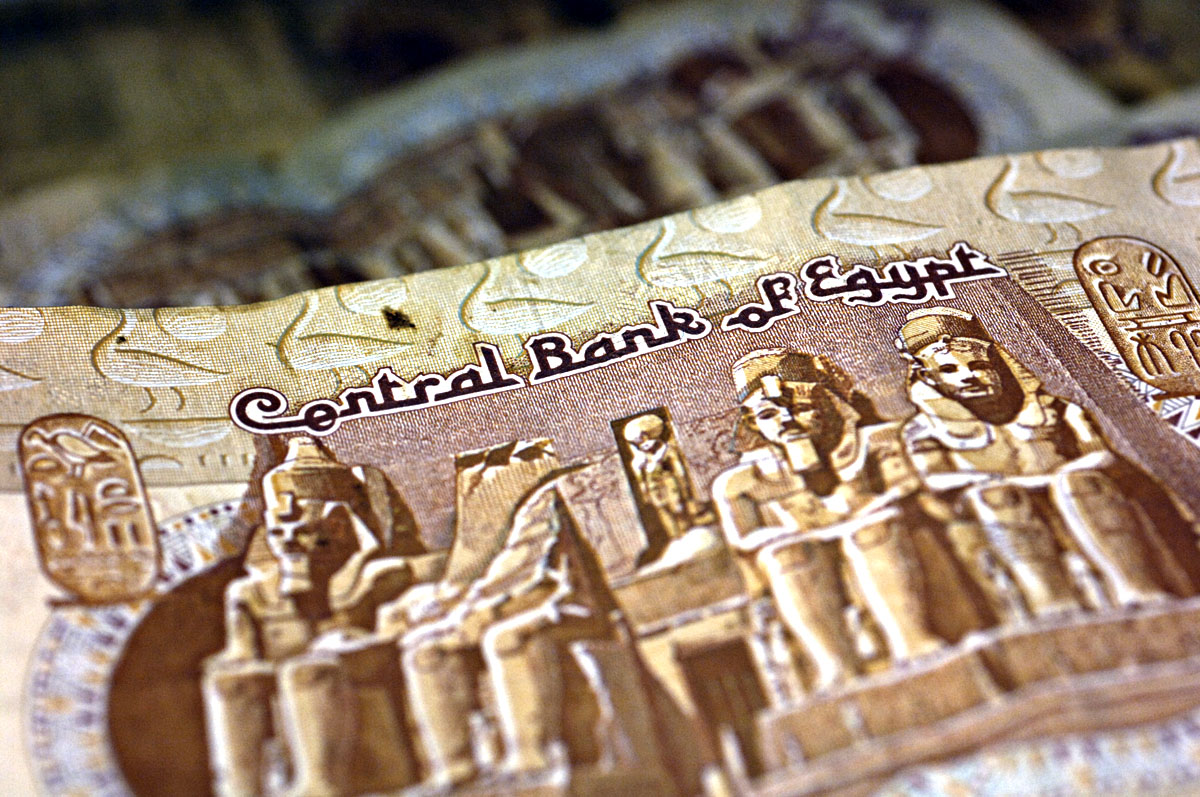In surprise move, CBE hikes key interest rates