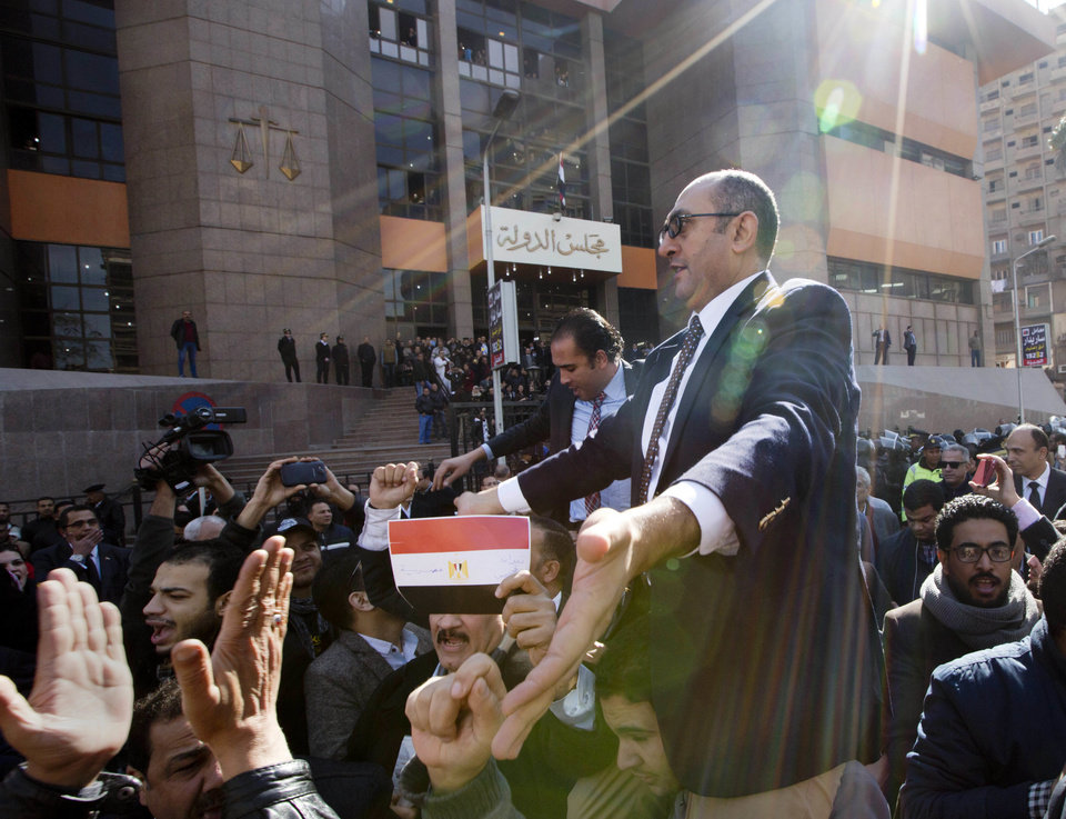 Egypt's Constitutional Court Temporarily Suspends all ...